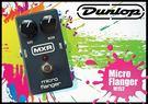 【小麥老師 樂器館】Dunlop MXR M-152 Micro Flanger M152 單顆 效果器