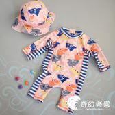 兒童泳衣女孩連體韓國可愛小公主溫泉游泳衣女童寶寶嬰兒防曬泳裝-奇幻樂園