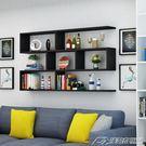 墻上置物架壁掛墻架吊柜掛柜墻壁柜現代簡約...