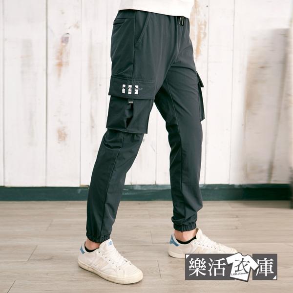 【066-6012】韓系街頭抽繩側袋彈力縮口褲 鬆緊 慢跑褲(共二色)● 樂活衣庫
