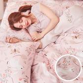 床包兩用被組 / 雙人【莓樂兔】含兩件枕套 60支天絲 戀家小舖台灣製AAU215