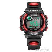 鬧鐘夜光防水學生多功能戶外時尚潮流男錶女錶運動兒童手錶