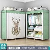 摺疊衣櫃簡易布衣櫃