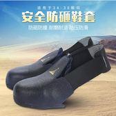 安全鞋頭 安全防滑防砸鞋頭 安全鞋頭防砸勞保鞋 真皮鋼頭參觀訪客鞋套【小天使】
