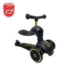 【新色上市】奧地利 Scoot & Ride Cool 飛滑步車/二合一滑板車(黑金)