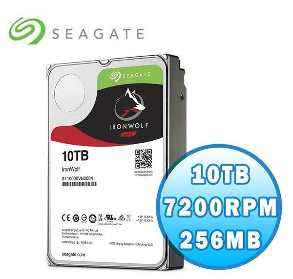 Seagate Ironwolf 那嘶狼 10TB 3.5吋 NAS 硬碟 7200轉 256MB暫存 (三年保) /(ST10000VN0004)