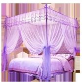 新品新款1.5米蚊帳1.2公主風網紅支架1.8x2.0m床雙人家用LX