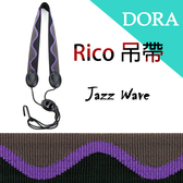【小叮噹的店】SJA01美國RICO 中音/高音薩克斯風 吊帶 設計花紋