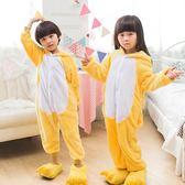 法蘭絨加厚輕松熊卡通動物連體睡衣如廁兒童親子家居睡服【韓衣舍】