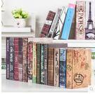 復古懷舊仿真裝飾書模具擺件  BS15058『樂愛居家館』