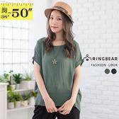 罩衫--經典簡約圓領前短後長拼接下擺設計寬鬆蝙蝠衫上衣(黑.綠L-3L)-U550眼圈熊中大尺碼