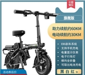 德國名頂國標折疊電動自行車小型代駕寶電動車電瓶車代步車電單車 後街五號