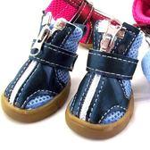 小狗狗的鞋子小型犬泰迪一套4只四季通用春夏季夏天透氣鞋套比熊 芭蕾朵朵