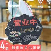 小黑板店鋪用掛式迷你記事板家用教學創意家庭寫字板墻兒童涂鴉留言板掛墻廣告