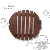 黑胡桃實木小魚鍋墊隔熱墊 耐熱盤子墊防燙墊碗墊防滑茶壺墊