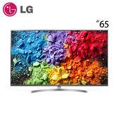 [LG 樂金]65型 SUPER UHD 1奈米 4K液晶電視 65SK8000PWA