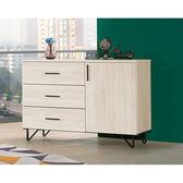 【森可家居】伊凡卡4尺餐櫃文件櫃 8ZX827-4 木紋質感 北歐風 出清折扣