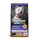 寵物家族-[輸入NT99享9折][效期20210923]紐頓Nutram-S7成犬小顆粒雞肉胡蘿蔔2KG