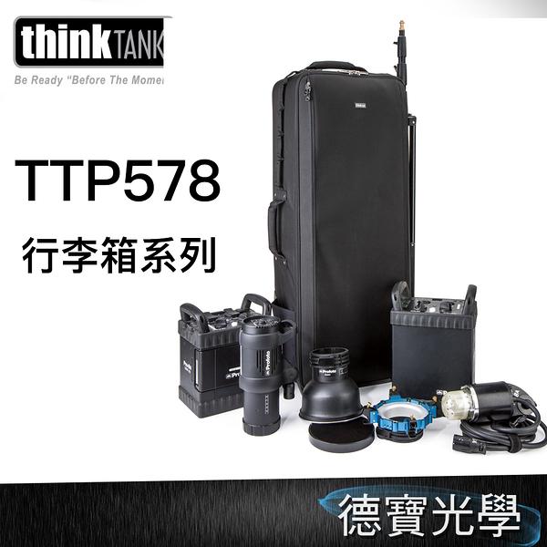 下殺8折 ThinkTank Logistics Manager40 40吋大型滾輪行李箱 TTP730578 大型拉杆箱 正成公司貨 首選攝影包