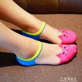 襪子女短襪夏季船襪女純棉隱形淺口絲襪超薄硅膠防滑韓國可愛蕾絲 花間公主