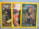 【書寶二手書T1/雜誌期刊_QNV】國家地理雜誌_2001/10-12月間_共3本合售_LEOPARD等_英文