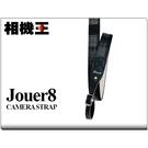 Jouer8 2.5 相機背帶 赫瑟爾黑