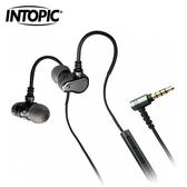 【INTOPIC 廣鼎】3.5mm 雙動圈耳機麥克風 JAZZ-I92