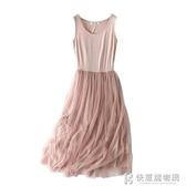 秋季吊帶網紗打底裙莫代爾寬鬆內搭長裙彈力大碼蕾絲背心洋裝女  快意購物網