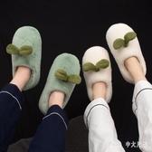 月子鞋棉拖鞋女冬室內居家可愛親子棉鞋產后包跟情侶家用男士棉拖 JY12644【Pink中大尺碼】
