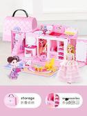 兒童過家家 女童玩具手提包女孩公主城堡房子小孩生日禮物3歲6XW 特惠免運