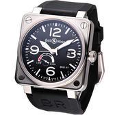 Bell & Ross 飛鷹戰士能量儲存自動機械腕錶-(BR0197-BL-SRU)