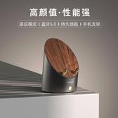 新款藍牙音響感應迷你小音響低音炮無線藍牙音箱 雙十二全館免運