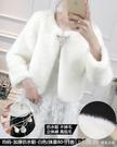 披肩外套 婚紗披肩冬季新娘結婚毛披肩白色仿水貂伴娘旗袍禮服保暖長袖外套 俏girl