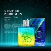 ZERO 完美香水 (7218F) 100ml【櫻桃飾品】【31581】