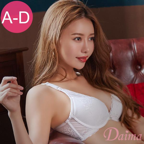 永恆魅力(A-D)裸肌鏤空蕾絲W型鋼圈內衣_白【Daima黛瑪】K006