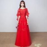 紅色敬酒服新娘長版夏季新品孕婦大尺碼胖mm結婚晚禮服女 【618促銷】