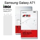 【iMos】3SAS系列保護貼 Samsung Galaxy A71 (6.7吋) 超潑水、防污、抗刮