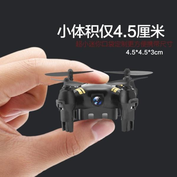 迷你遙控飛機直升機玩具航模四軸無人機航拍飛行器高清專業智慧 NMS 露露日記