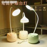 LED三擋觸摸調光台燈 大宿舍學習USB充電護眼閱讀台燈 「繽紛創意家居」