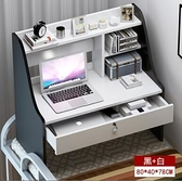 寢室上鋪下鋪小桌子懶人桌大學生宿舍經濟型筆記本電腦桌TW 【七七小鋪】