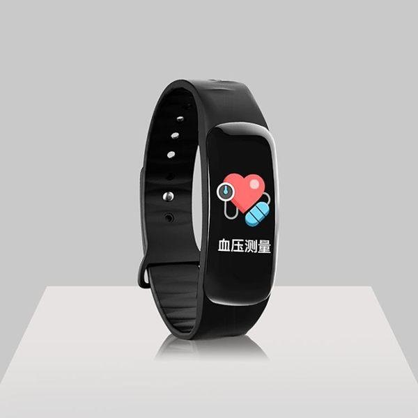 彩屏智慧手環心率血壓多功能通用防水運動計步器男女情侶錶【萬聖節推薦】