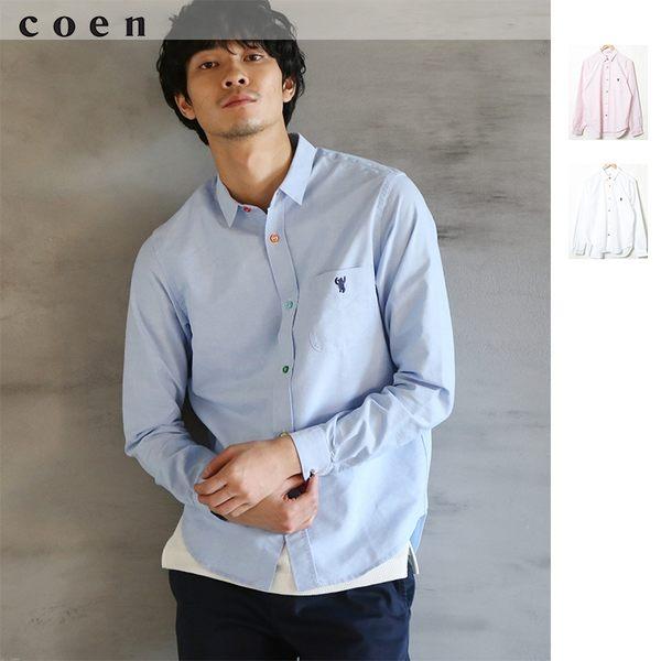 牛津襯衫男 彩色鈕釦 現貨 免運費 日本品牌【coen】