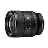 【震博】Sony FE 24mm F1.4 GM (分期0利率;台灣索尼公司貨)送TIFFEN 67mmCPL(贈品活動至4/30止)