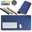 滑鼠墊ACECOAT辦公桌墊超大滑鼠墊桌...