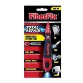 FIBERFIX Total Repair 藍光萬能修復膠