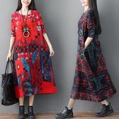 民族風棉麻印花洋裝女復古寬鬆大碼中長款長袖壓麻裙 沸點奇跡