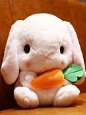 小兔子毛絨玩具可愛垂耳兔網紅玩偶超韓版公仔床上抱枕布娃娃 青山市集