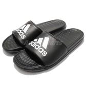adidas 運動拖鞋 Voloomix 黑 白 舒適 回彈中底 涼拖鞋 男款 女款【PUMP306】 CP9446