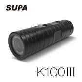 速霸 K100 III 三代 超廣角170度 防水型 1080P 機車行車記錄器