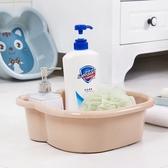 2個裝兒童洗臉盆塑料盆家用大號加厚卡通洗腳盆嬰兒洗屁股小盆子